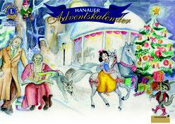 Adventskalender in der Brüder Grimm Stadt Hanau