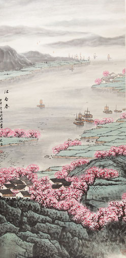 "Nach Song Wenzhi, ""Jian Nan Frühling"", Tusche auf Papier, 132 x 67 cm, 1980"