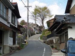 高札場の坂道