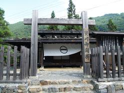贄川関所跡