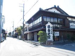 坂本町並み3