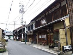 横町通りの商店