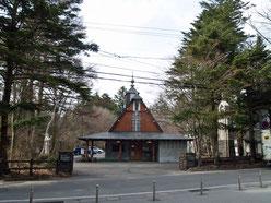 聖パウロパトリック教会