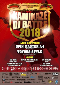 Kamikaze DJ Battle 2018