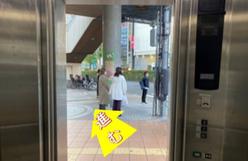 JR新宿駅、丸ノ内線新宿駅からの道順②