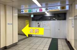 JR新宿駅、丸ノ内線新宿駅からの道順①