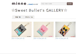 minne☆Sweet Bullet's GALLERY☆