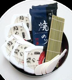 sukiyabashi jiro sushi party set