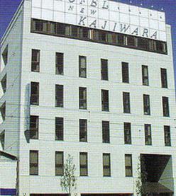 ホテルニューカジワラ   イエローマップ配布箇所ホテル写真画像