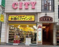 酒のソクハイ 八坂通店