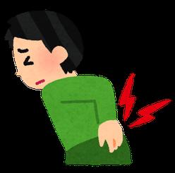小牧 腰痛 自律神経失調症 鍼灸
