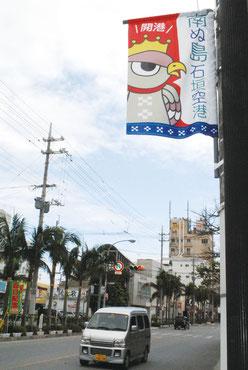 目抜き通りの電柱に掲示されたタペストリー