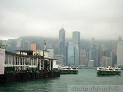 香港 フェリー乗り場