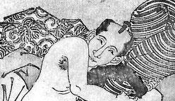 (先人の知恵袋使用中のイメージ画像)