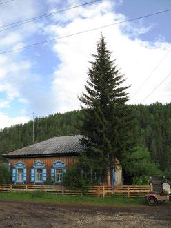 Дом Виктора Садохина в д.Вешнякова