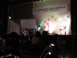 四万十町川口小学校 コンサート