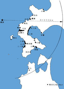図1 北海道南西沖地震の震源の位置と液状化発生地点(陶野,1998)