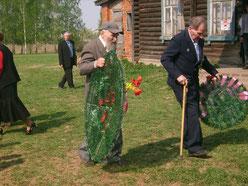 Заволжсков Алексей Николаевич, Краёв Александр Васильевич.