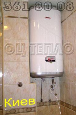 Подключение водонагревателя Термекс в Киеве