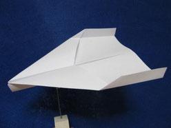 飛行機 方 折り紙 折り