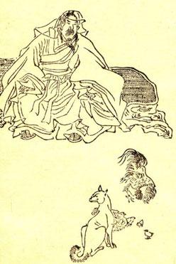 錬丹術師(不老不死の仙薬をつくる)