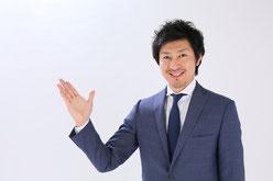 Star Member(スタメン)公認会計士・税理士事務所 山田俊輔