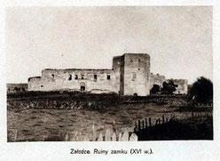 Замок в 20 роках XX ст.