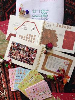 お手紙と毎年恒例、子どもたちへのお年玉袋も郵送