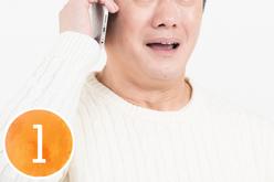 いとう整体院の予約は電話または問合せフォームから