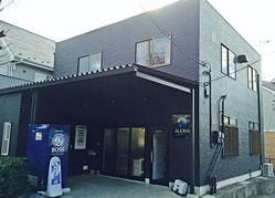 読売センター大磯