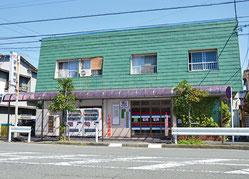 読売センター平塚東部
