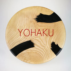 Design en bois