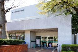 大田区立 郷土博物館