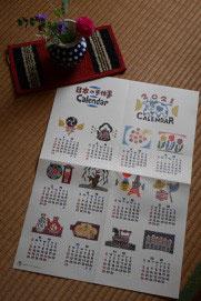 2019年ポスター型 324円(税込)