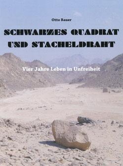 Otto Bauer: Schwarzes Quadrat und Stacheldraht