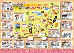 高岡台ピノキオマップ
