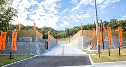 鏡山ブールバール霊園