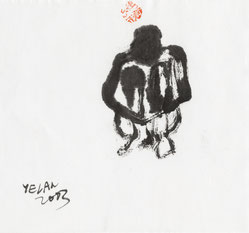 人.7 MAN 7  32X48CM 纸本水墨  INK ON PAPER 2003