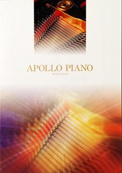 APOLLO 東洋ピアノ
