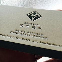 デザイン 活版印刷 letterpress 大阪