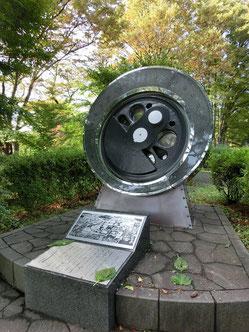 ●武蔵国分寺公園は、旧国鉄の中央鉄道学園の跡地にできた公園とのこと。蒸気機関車の動輪をモチーフにした記念碑がありました