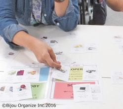 旭川片づけ・収納 カードをわけるだけで、モノに対する考え方がみえてきます