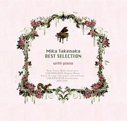 Mika Takenaka Best Selection-with piano-