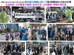 旅館松島 ブログ・女将のつぶやき提供