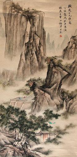 """Nach Chen Yunzhang, """"Landschaft"""", Tusche auf Papier, 124 x 62 cm, 1947"""