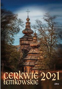 Kalendarz Cerkwie łemkowskie 2021
