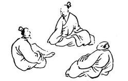 Illustration 6. Kong-tze Kia-Yu, Les entretiens familiers de Confucius. Trad. Ch. DE HARLEZ (1832-1899). Leroux, Paris, 1899.