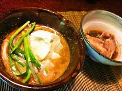 平山温泉やまと旅館豆乳鍋