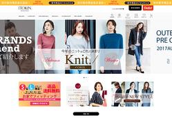 ITOKIN Online Storeサイトのイメージ