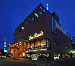 サンルート松山ホテル イエローマップ配布箇所ホテル写真画像